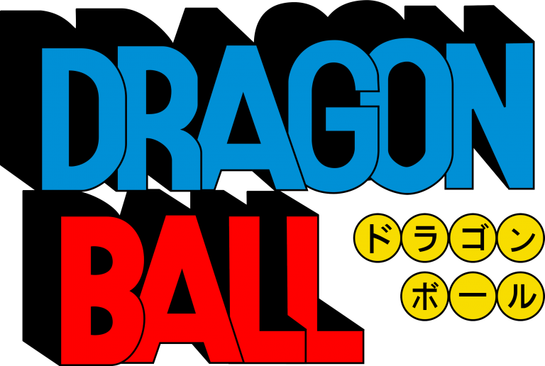 Dragon Ball anime logo 768x516 - Dragon Ball anime