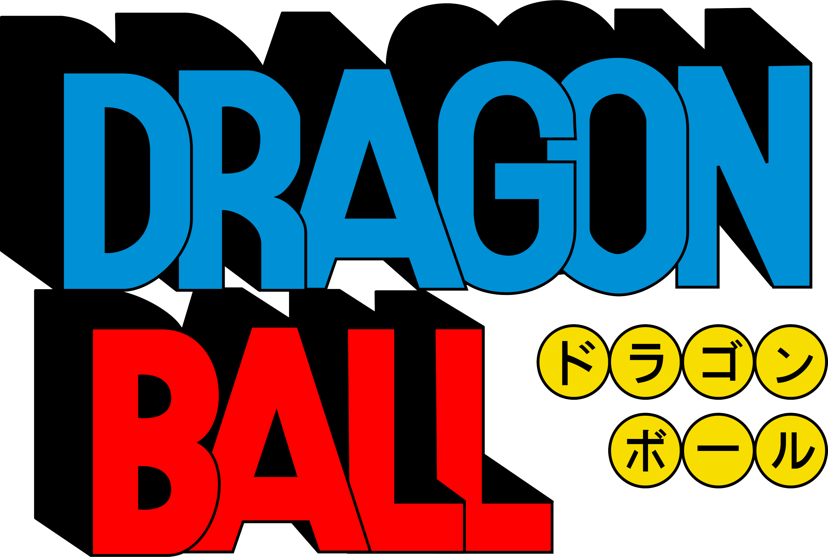 Dragon Ball anime logo - Dragon Ball anime