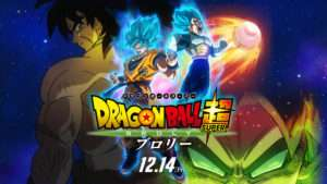 "Dragon Ball Super: Broly – ""Blizzard"" Music Video"