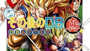 Dragon Ball After – 2. fejezet