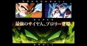 Dragon Ball Super: Broly – Prémium Képeskönyv