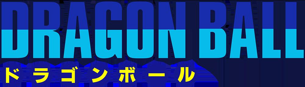 Dragon Ball Manga - Full Color 1