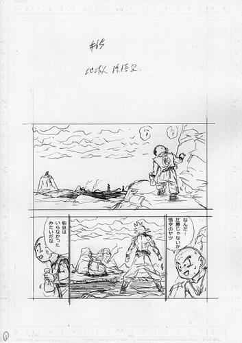 Dragon Ball Super Manga: 65. fejezet vázlatok 1