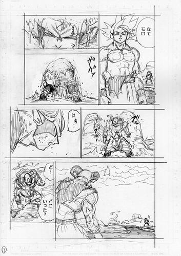 Dragon Ball Super Manga: 65. fejezet vázlatok 3