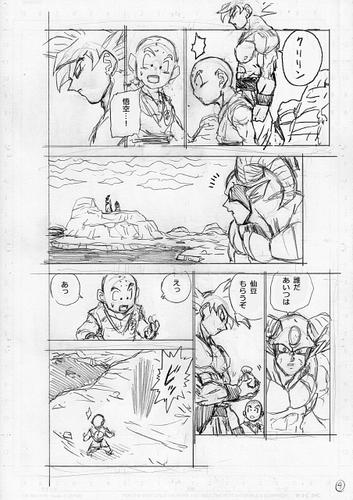 Dragon Ball Super Manga: 65. fejezet vázlatok 4