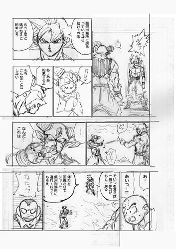 Dragon Ball Super Manga: 65. fejezet vázlatok 5