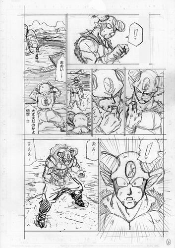 Dragon Ball Super Manga: 65. fejezet vázlatok 6