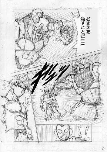 Dragon Ball Super Manga: 65. fejezet vázlatok 8