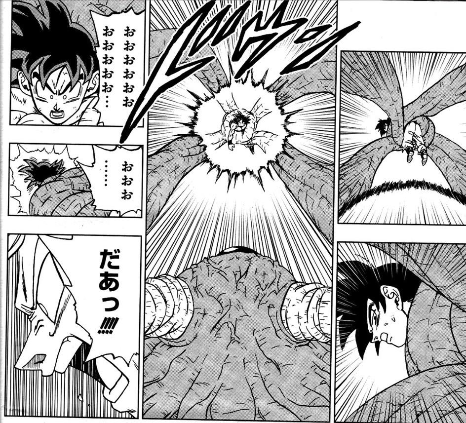 Dragon Ball Super manga: 66. fejezet kiszivárgott oldalak 11