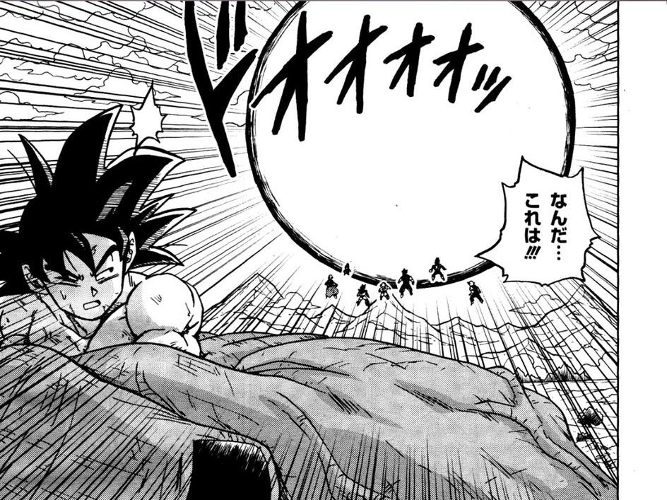 Dragon Ball Super manga: 66. fejezet kiszivárgott oldalak 13