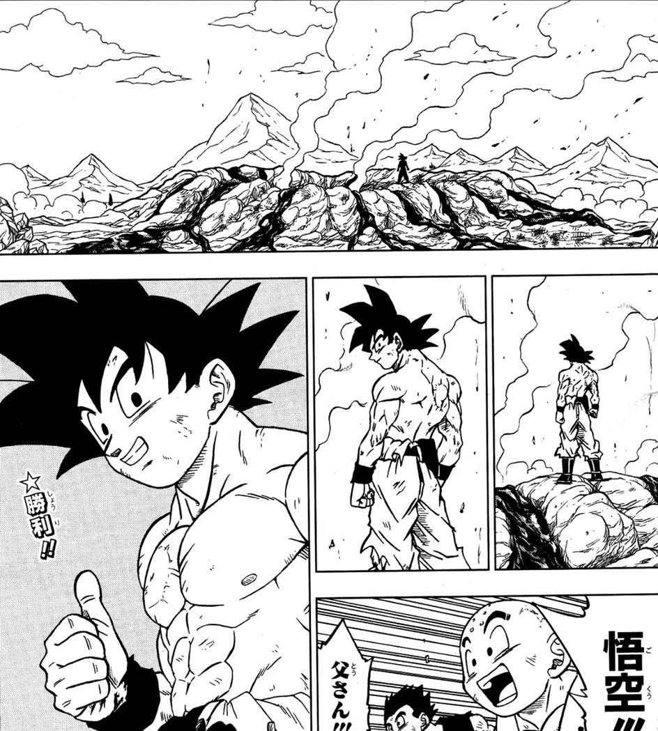 Dragon Ball Super manga: 66. fejezet kiszivárgott oldalak 20