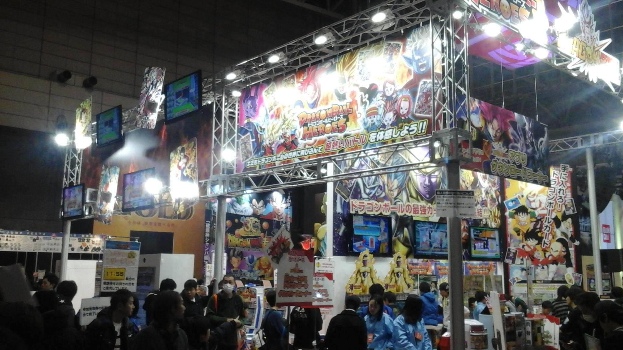 Super Dragon Ball Heroes: Élménybeszámoló egy rajongótól, aki Japánban élt 3