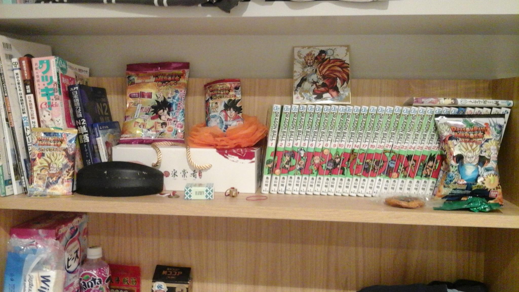 Super Dragon Ball Heroes: Élménybeszámoló egy rajongótól, aki Japánban élt 6