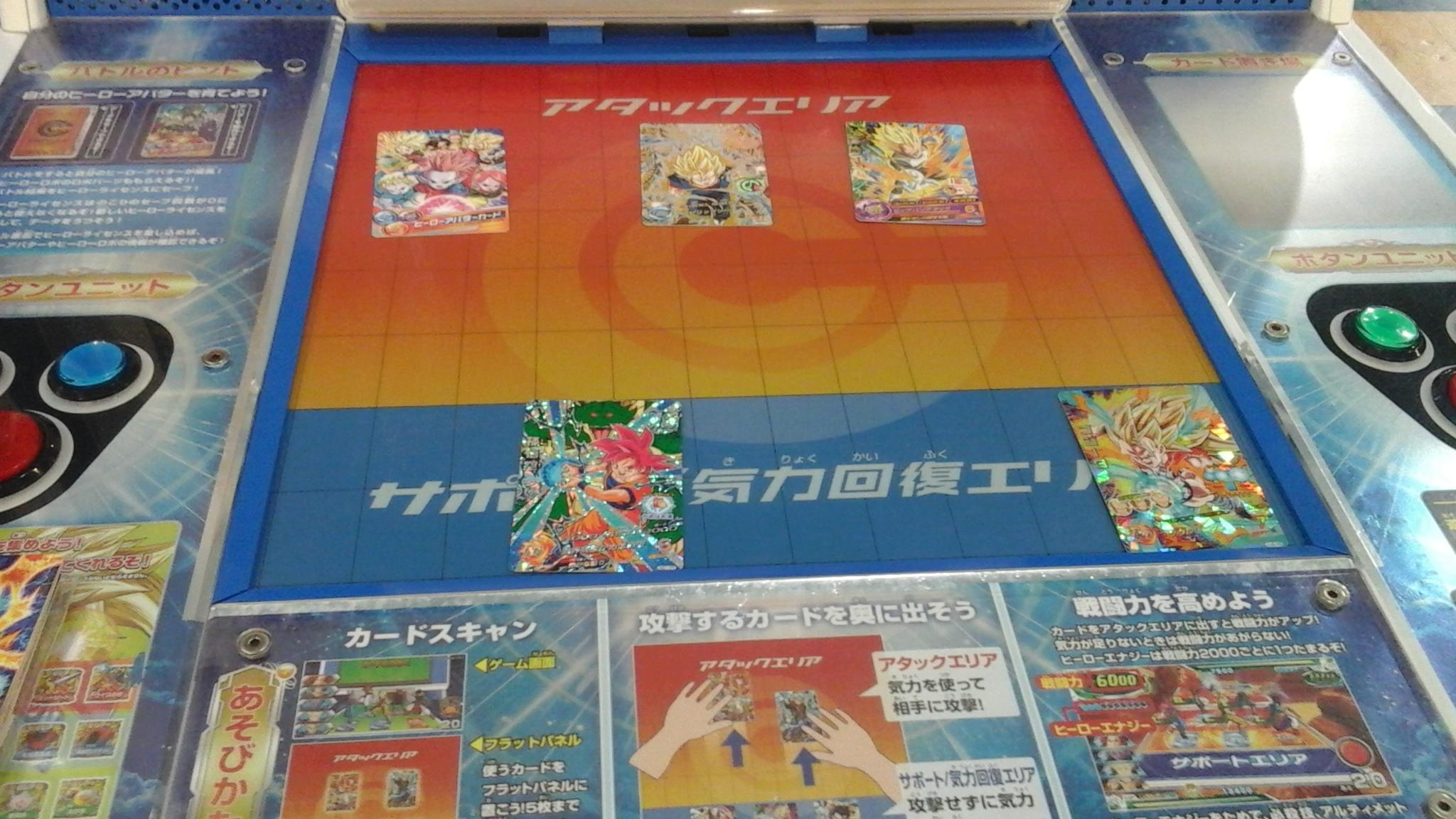 Super Dragon Ball Heroes: Élménybeszámoló egy rajongótól, aki Japánban élt 18