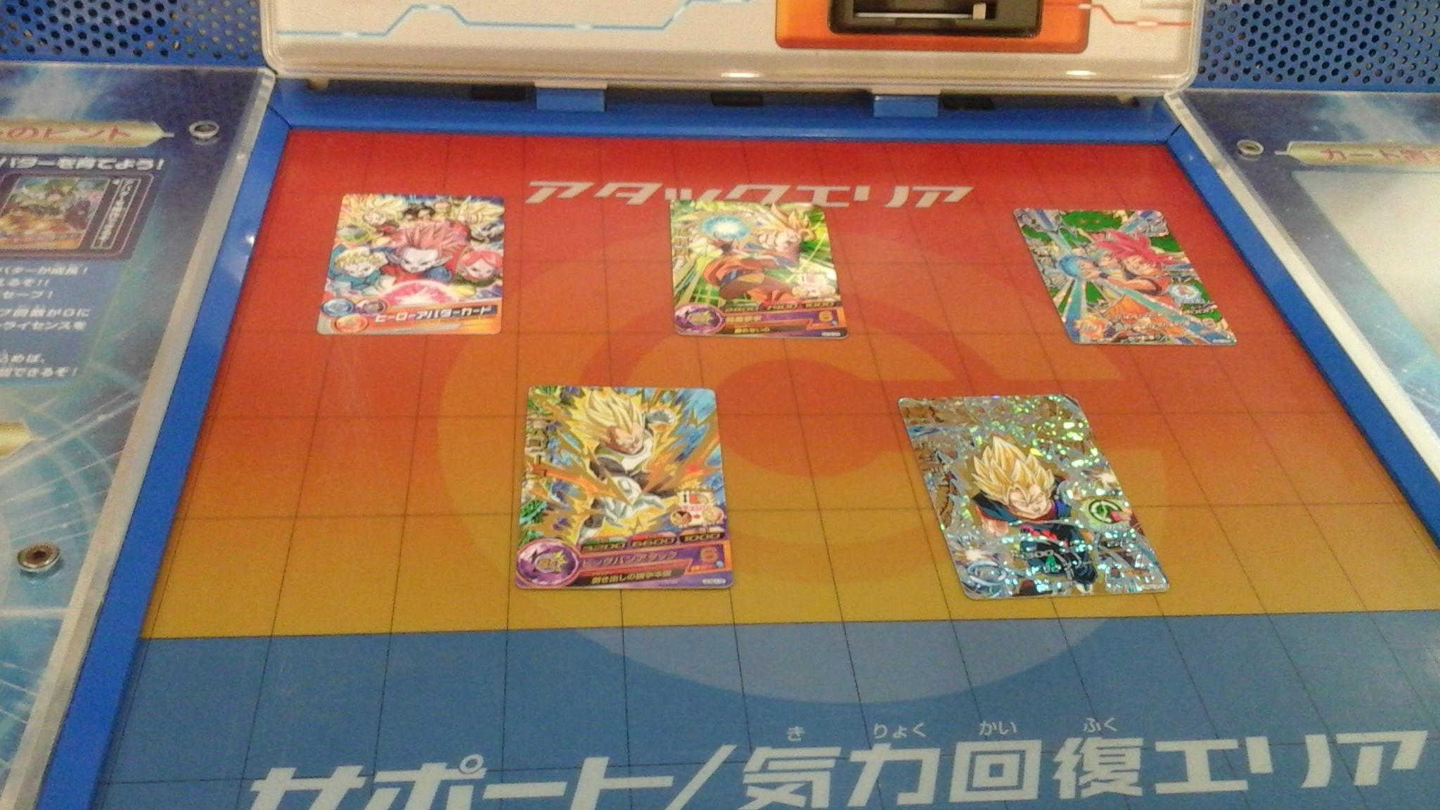 Super Dragon Ball Heroes: Élménybeszámoló egy rajongótól, aki Japánban élt 17