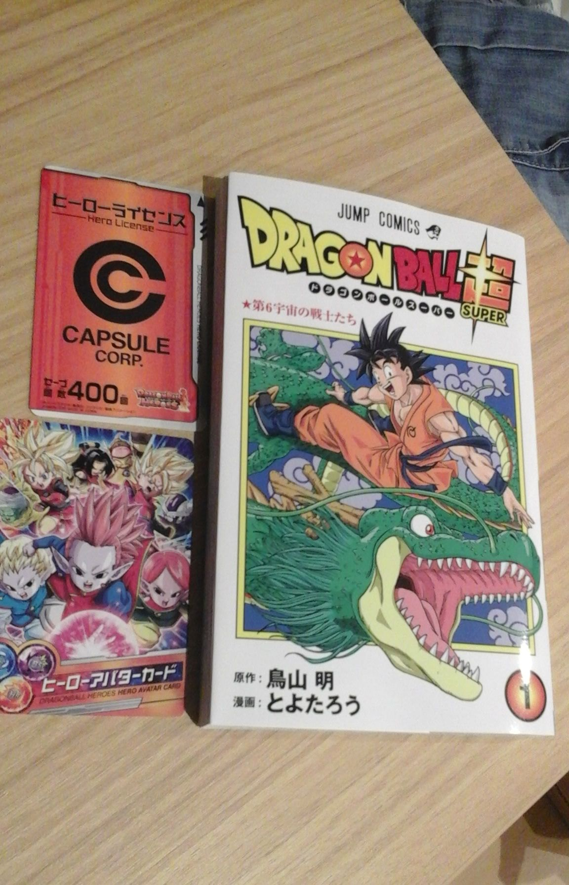Super Dragon Ball Heroes: Élménybeszámoló egy rajongótól, aki Japánban élt 14