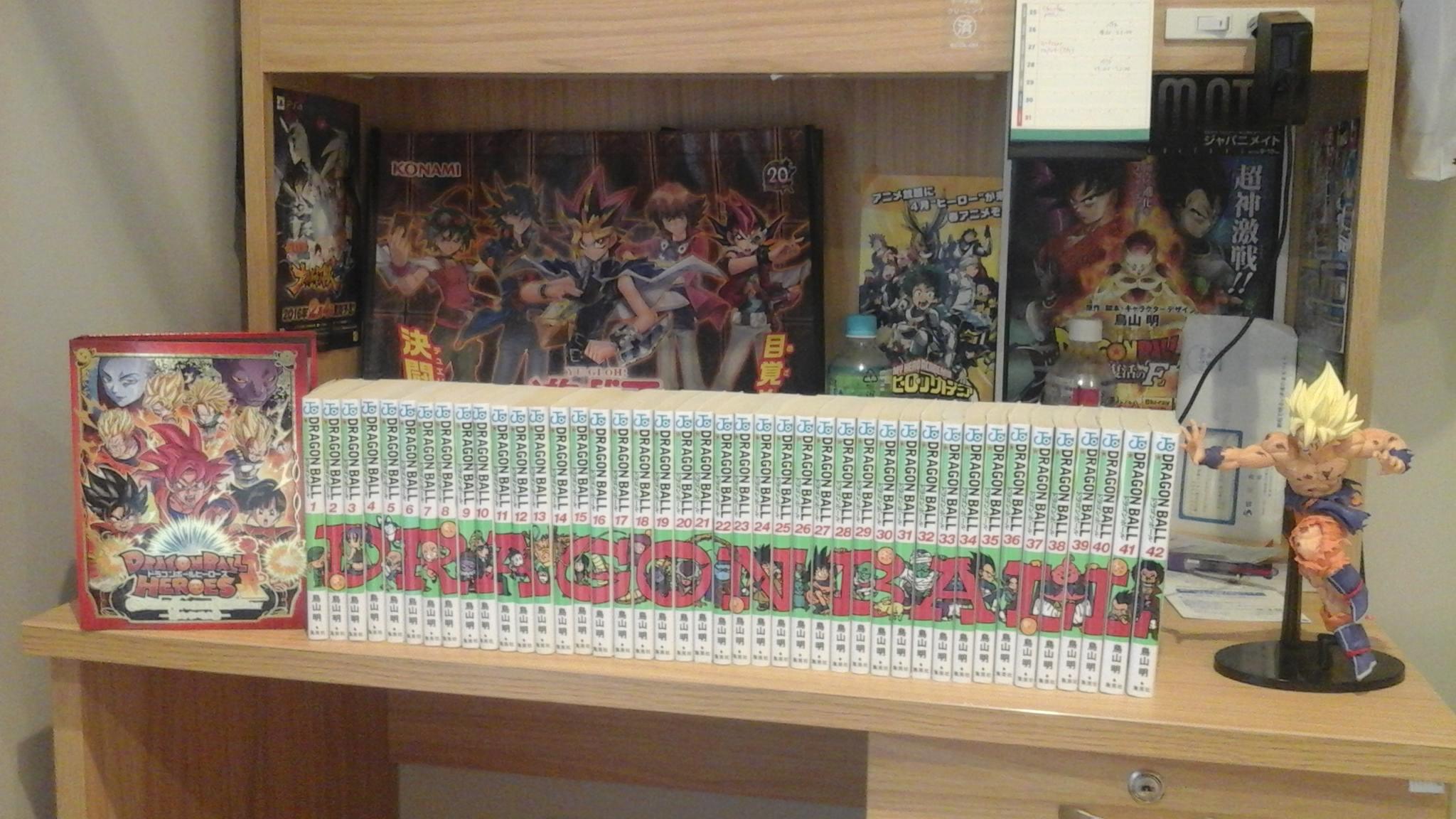 Super Dragon Ball Heroes: Élménybeszámoló egy rajongótól, aki Japánban élt 8