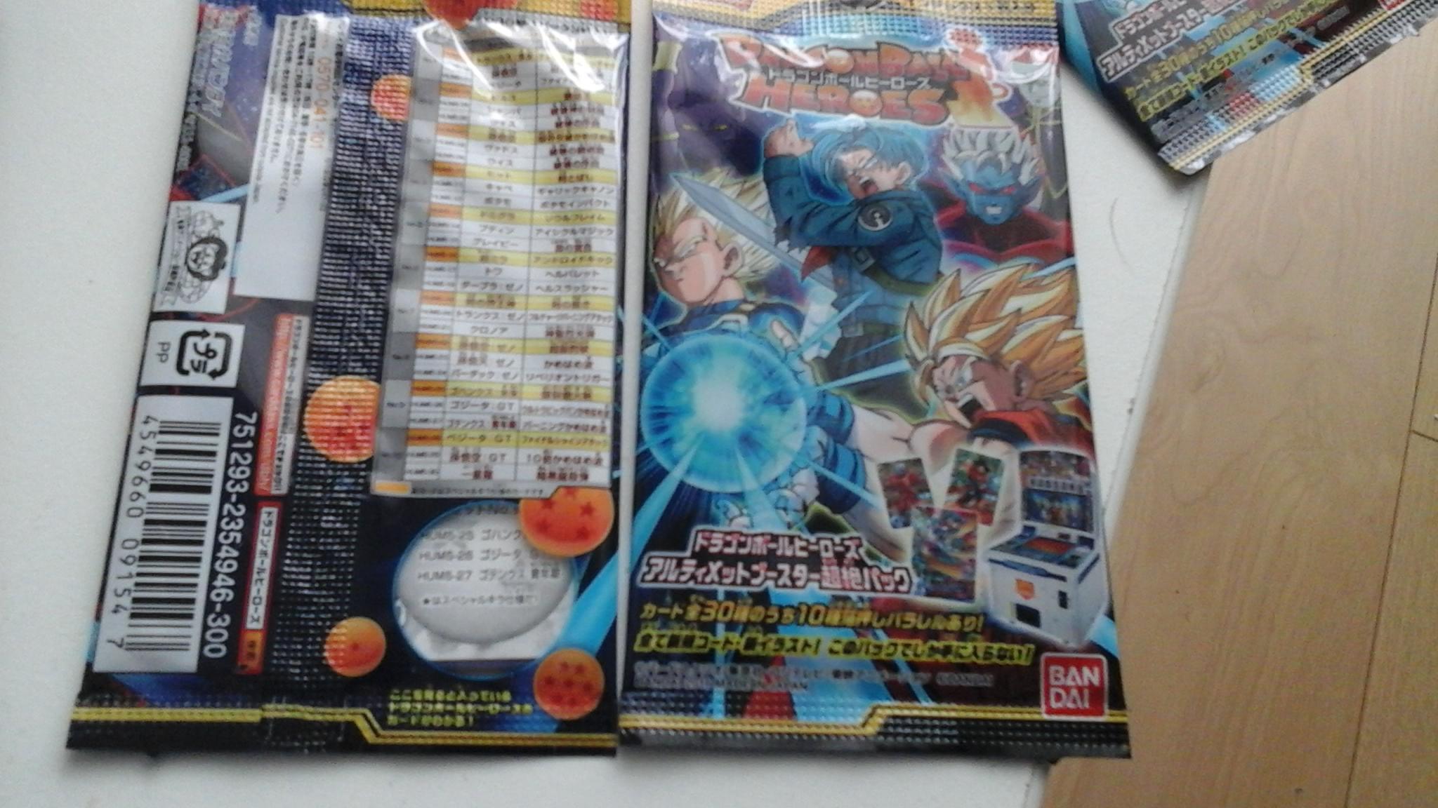 Super Dragon Ball Heroes: Élménybeszámoló egy rajongótól, aki Japánban élt 32