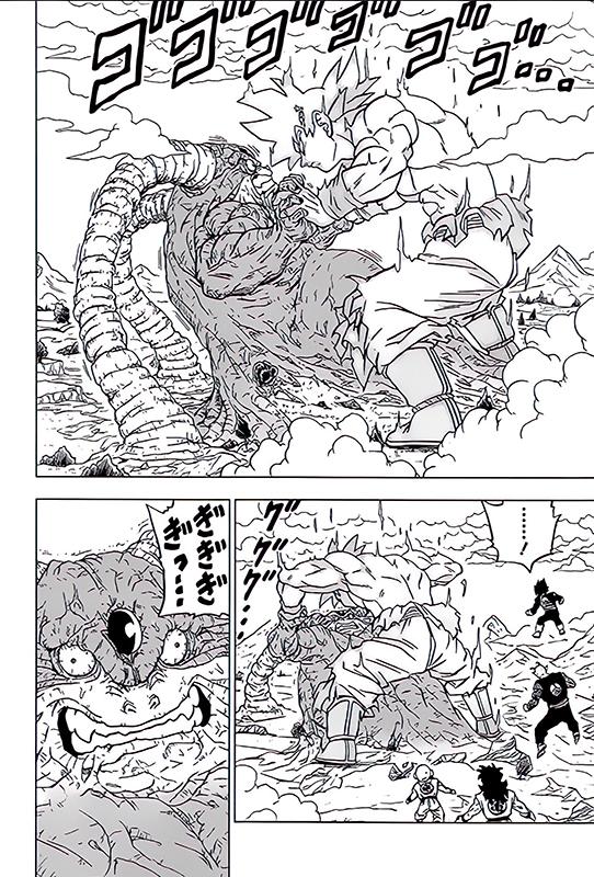 Dragon Ball Super manga: 66. fejezet kiszivárgott oldalak 2