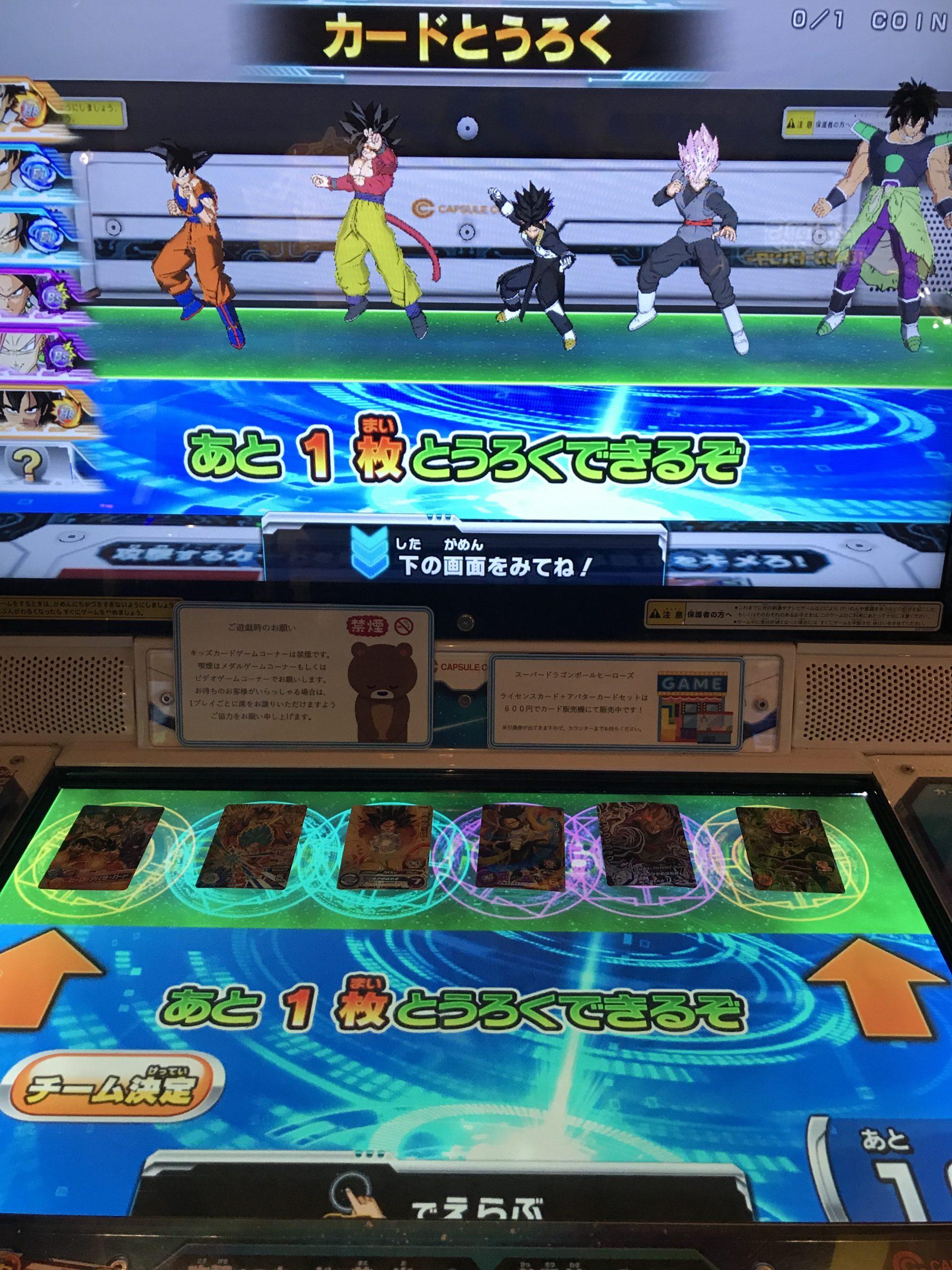 Super Dragon Ball Heroes: Élménybeszámoló egy rajongótól, aki Japánban élt 22