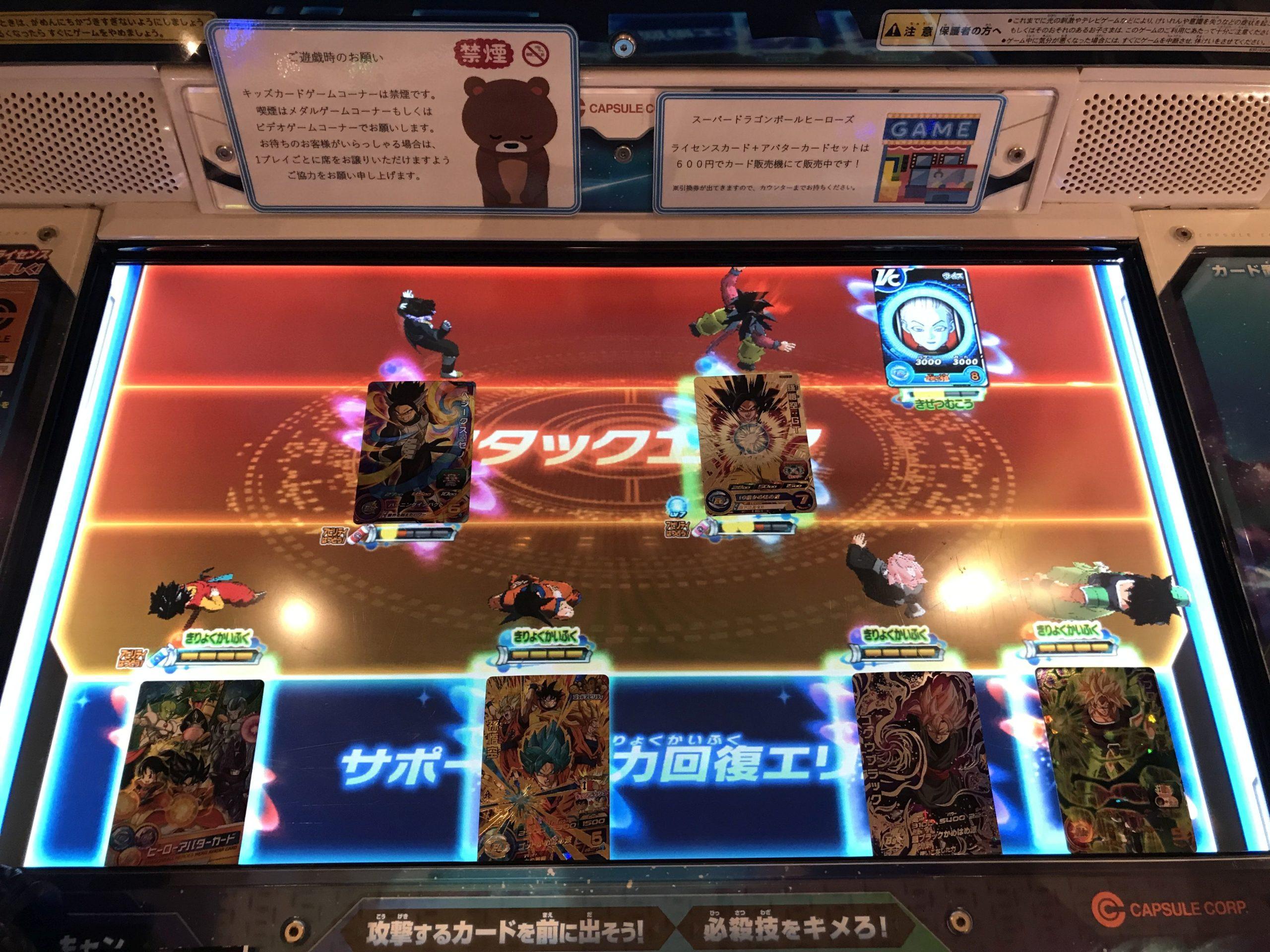 Super Dragon Ball Heroes: Élménybeszámoló egy rajongótól, aki Japánban élt 21