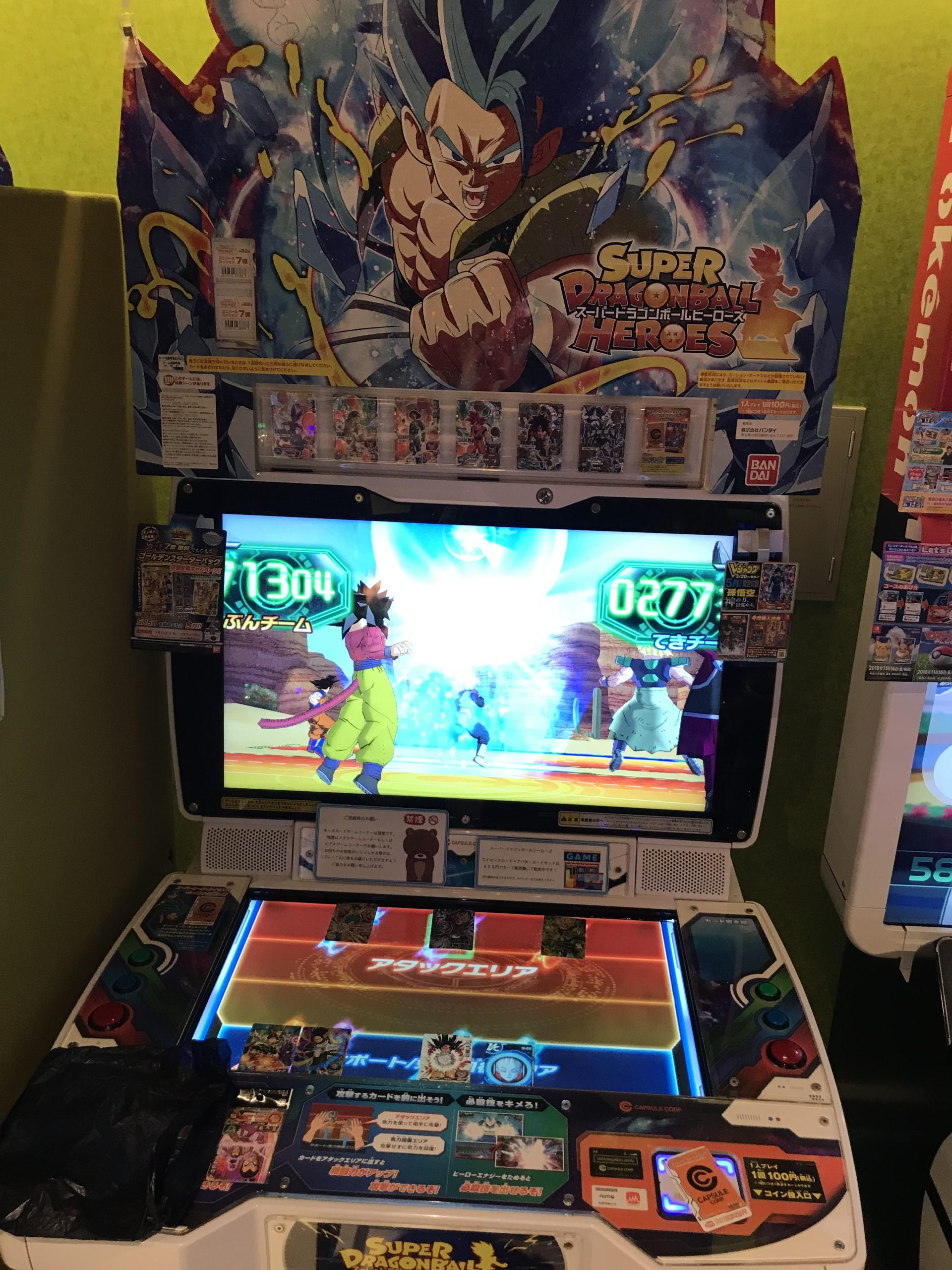 Super Dragon Ball Heroes: Élménybeszámoló egy rajongótól, aki Japánban élt 24