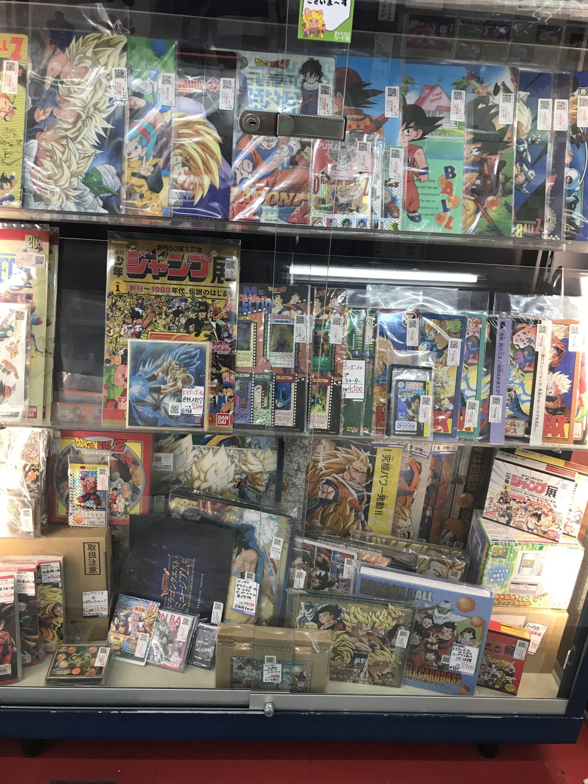 Super Dragon Ball Heroes: Élménybeszámoló egy rajongótól, aki Japánban élt 36