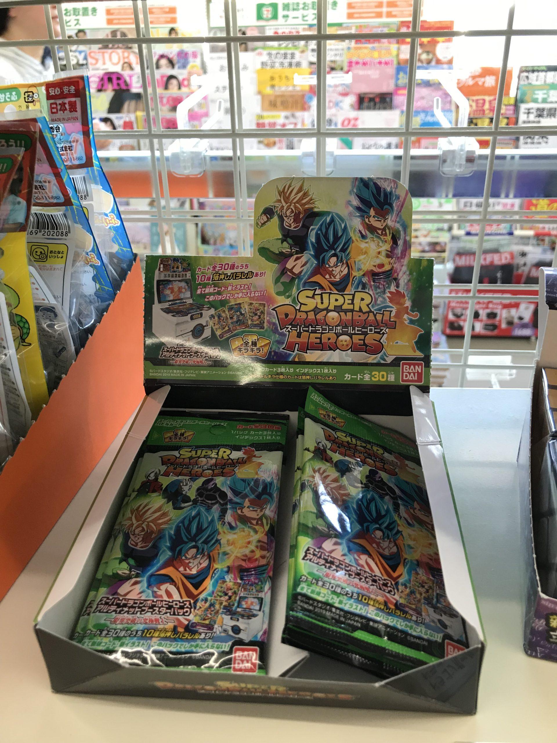 Super Dragon Ball Heroes: Élménybeszámoló egy rajongótól, aki Japánban élt 34