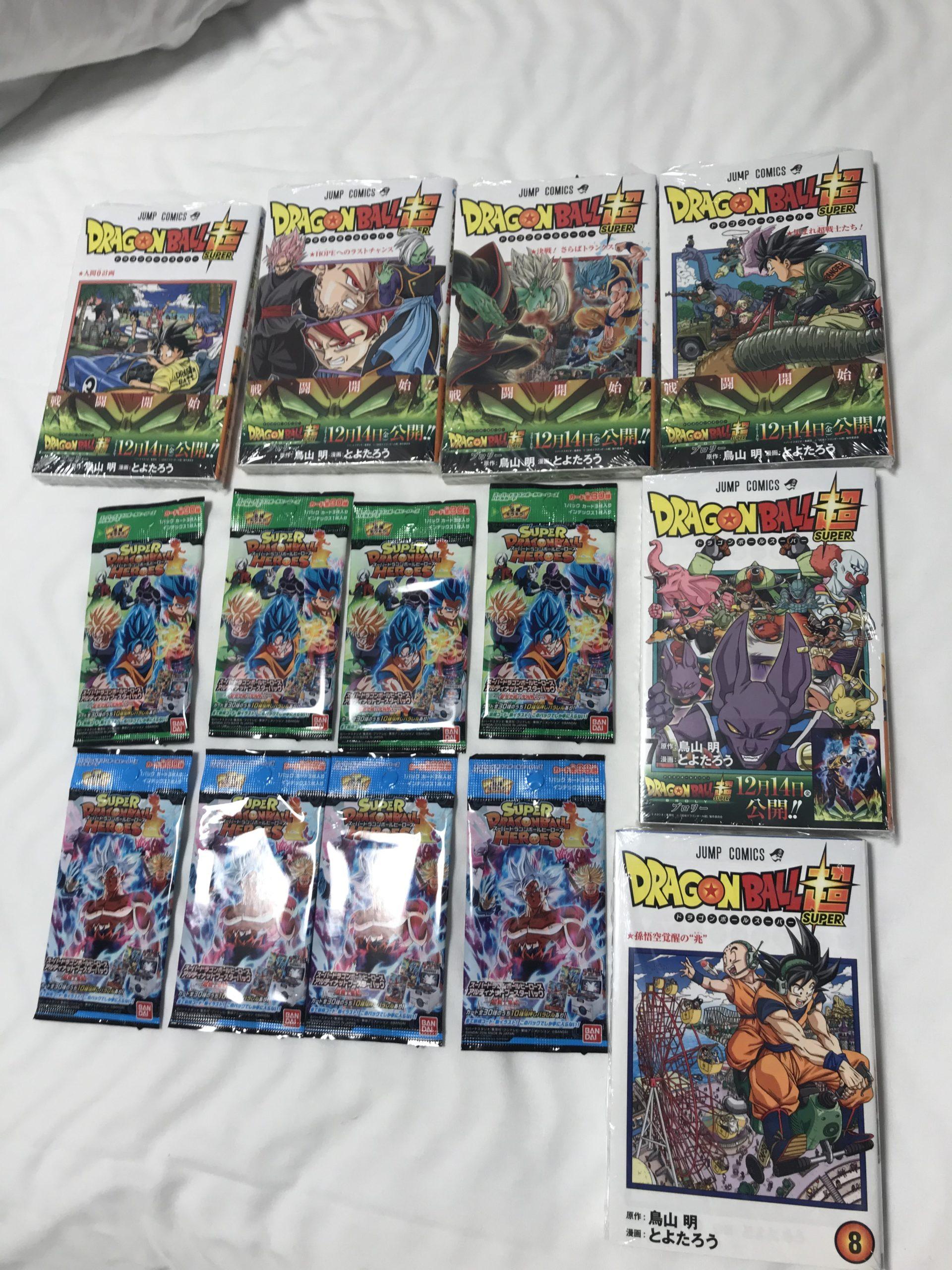 Super Dragon Ball Heroes: Élménybeszámoló egy rajongótól, aki Japánban élt 5