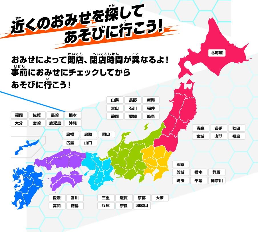 Super Dragon Ball Heroes: Élménybeszámoló egy rajongótól, aki Japánban élt 9