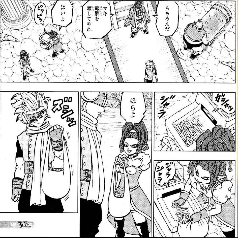 Dragon Ball Super Manga: 68. fejezet spoilerek és összefoglaló 7