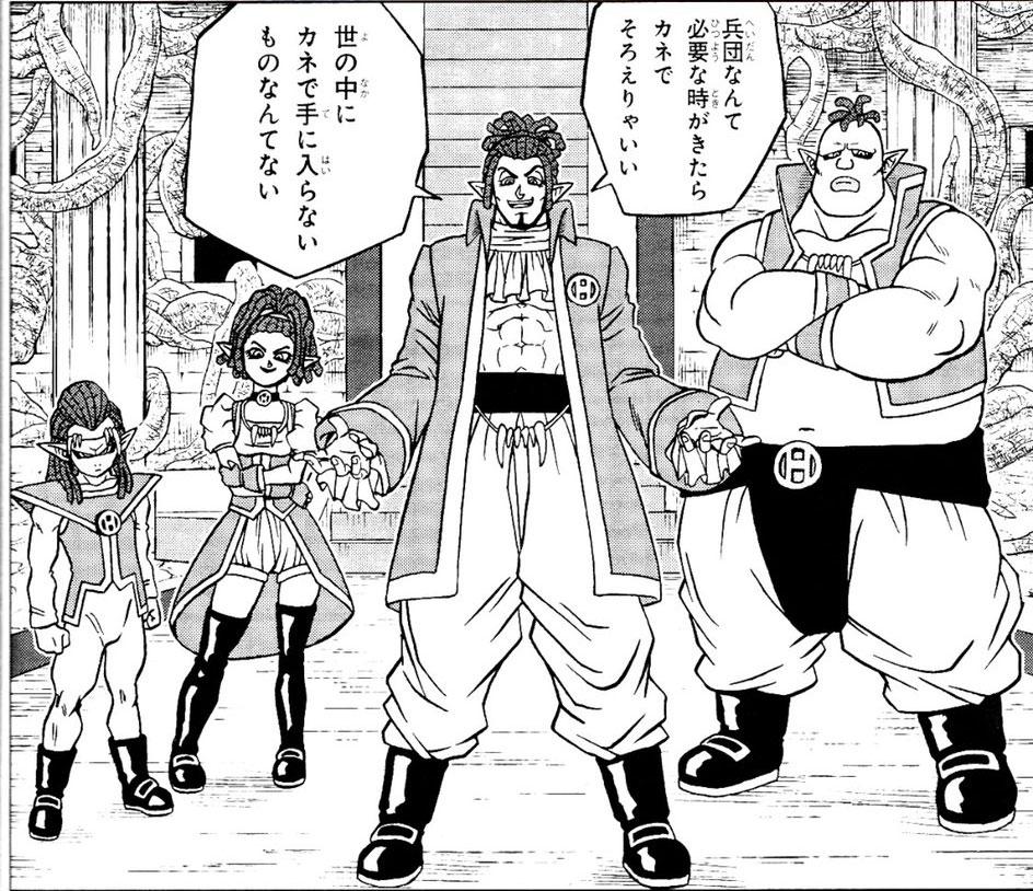 Dragon Ball Super Manga: 68. fejezet spoilerek és összefoglaló 8