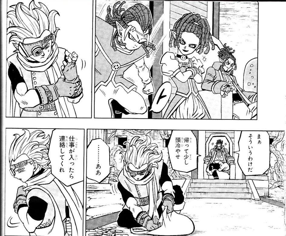 Dragon Ball Super Manga: 68. fejezet spoilerek és összefoglaló 12