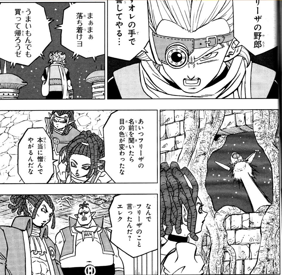 Dragon Ball Super Manga: 68. fejezet spoilerek és összefoglaló 13