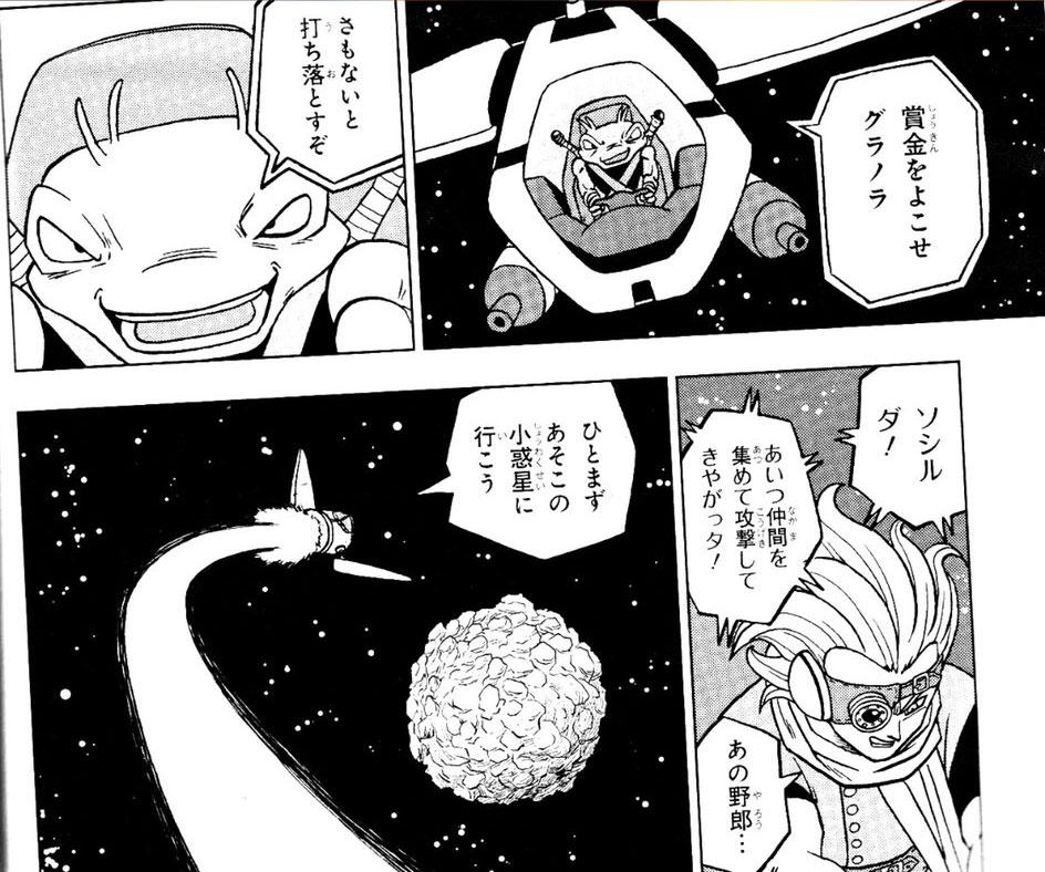 Dragon Ball Super Manga: 68. fejezet spoilerek és összefoglaló 14