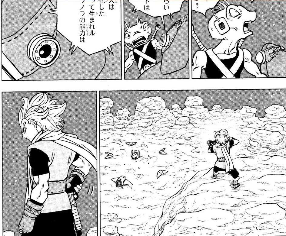 Dragon Ball Super Manga: 68. fejezet spoilerek és összefoglaló 17
