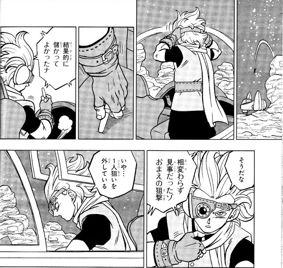 Dragon Ball Super Manga: 68. fejezet spoilerek és összefoglaló 19