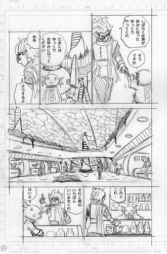 Dragon Ball Super Manga: 69. fejezet vázlat oldalak és infók 3