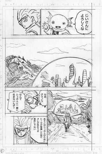 Dragon Ball Super Manga: 69. fejezet vázlat oldalak és infók 5
