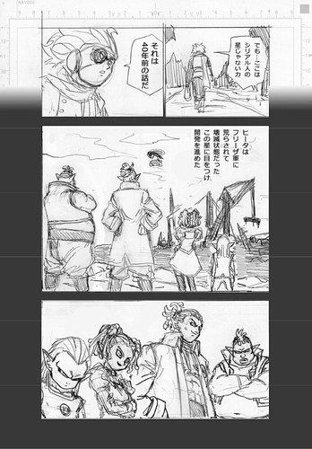Dragon Ball Super Manga: 69. fejezet vázlat oldalak és infók 6