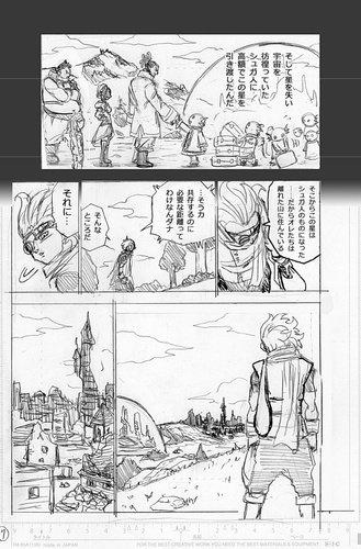 Dragon Ball Super Manga: 69. fejezet vázlat oldalak és infók 7
