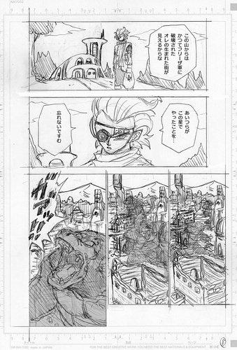 Dragon Ball Super Manga: 69. fejezet vázlat oldalak és infók 8
