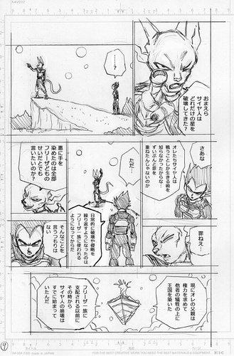 Dragon Ball Super Manga: 69. fejezet vázlat oldalak és infók 9