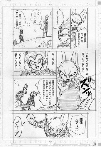 Dragon Ball Super Manga: 69. fejezet vázlat oldalak és infók 10