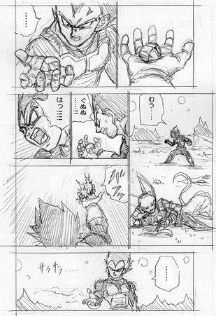 Dragon Ball Super Manga: 70. fejezet vázlat oldalak és infók 4