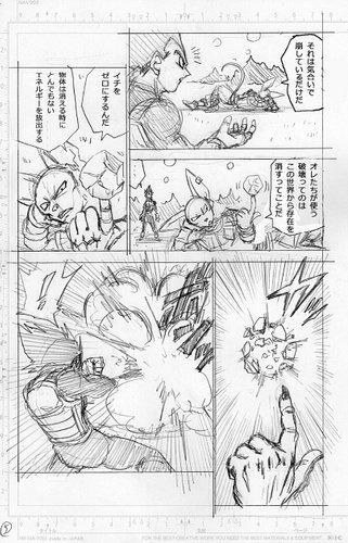 Dragon Ball Super Manga: 70. fejezet vázlat oldalak és infók 5