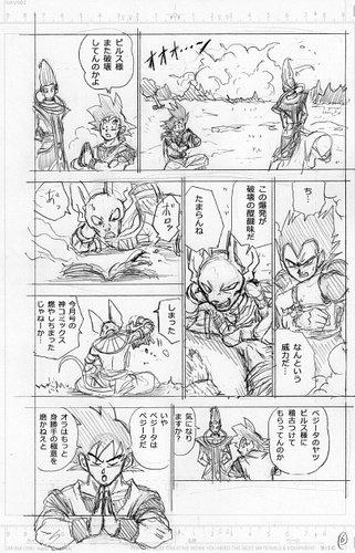 Dragon Ball Super Manga: 70. fejezet vázlat oldalak és infók 6