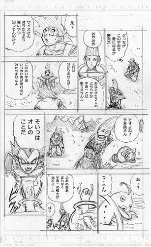 Dragon Ball Super Manga: 70. fejezet vázlat oldalak és infók 7