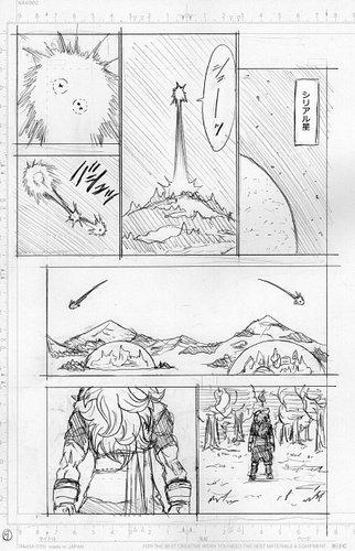Dragon Ball Super Manga: 70. fejezet vázlat oldalak és infók 9