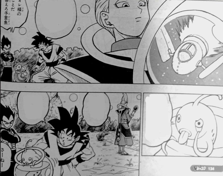 Dragon Ball Super Manga 70. fejezet: kiszivárgott spoileres oldalak 5